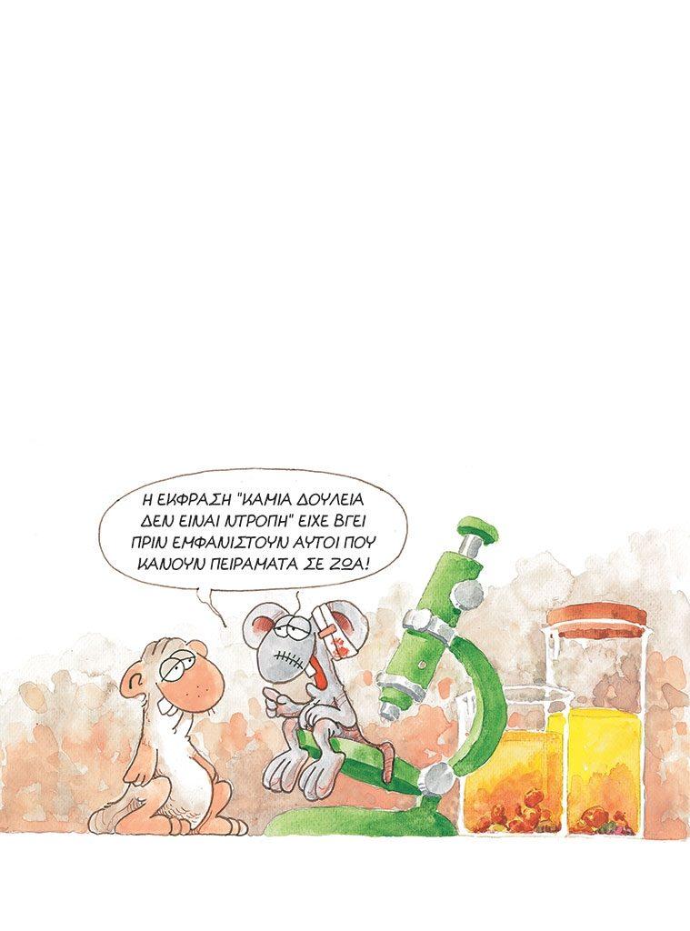 piramatozoa10